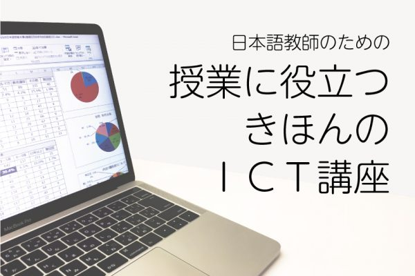 【入門編】『みんなの日本語初級 第2版 絵教材CD-ROMブック』のCD-ROMを開く その①
